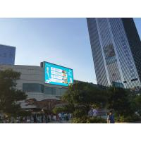 Buy cheap P6.67 Led module display SMD outdoor led billboard High Resolution product