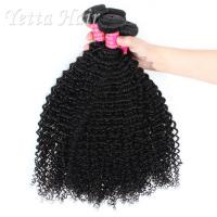 Mongolian 20 inch 6A Virgin Hair Extensions Full End No Smell