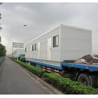 Buy cheap made in china wide modular container house with four doors product