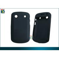 Buy cheap Rubberized Coating Premium Gel Silicon Case For Blackberry Bold 9900 Protective Case product