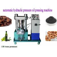 Buy cheap commercial automatic sesame/olives/Cocoa beans oil pressing machine use 150 Mpa hydraulic pressure product