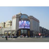 Buy cheap P8 SMD Outdoor Curved LED Display HD 7000cd/㎡ Flexible Billboard product