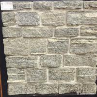 Buy cheap Natural stone Grey Granite Meshed Back Cultured Wall Stone / Paving Stone Corrosion Resistance product