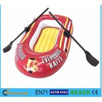 Buy cheap Inflatable Pool Louge Inflatable Float Boat Ride PVC Speed Boat Racer Toy product