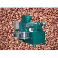 Buy cheap small and big walnut peeling machine price for sale product