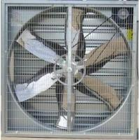 industrial workshop ventilation and cooling equipment