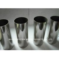 Buy cheap 304 316L 316 Stainless Steel Welded Tube HL Brushed For Sanitary Application product