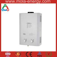 Buy cheap 2014 new design biogas water heater product