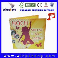 Buy cheap music recordable greeting card product