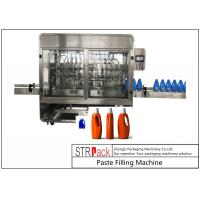 Buy cheap 0.5-5L Drip Proof Laundry Liquid Detergent Filling Machine 12 Nozzles 3000 B/H product