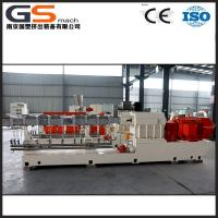 Manufacturer supply excellent mixing performance parallel co-rotating twin screw twin Screw Extruder for TPR compounds