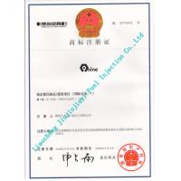 Liaocheng  Jiujiujiayi Imp. & Exp. Co., Ltd. Certifications