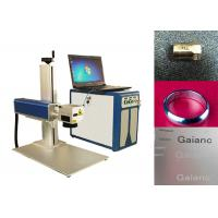 China Portable Mini Laser Engraving Machine For Metal Parts , 1064nm laser beam on sale