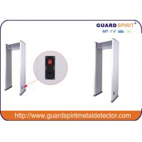 Buy cheap IP65 Arch Deep Search Metal Detector Safety , Portable Walkthrough Metal Detectors from Wholesalers