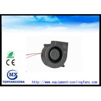 Buy cheap 3000Rpm 0.3Amp 24V DC airblower 97 x 97 x 33 mm with CE ROHS certification product