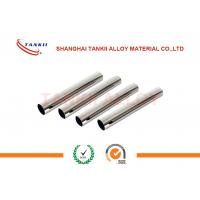 China 4J29 Kovar Alloy Pipe FeNi Glass Sealing Vacon 12 For Integrated Circuit Framework on sale