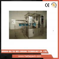 Buy cheap Commodity,Food,Medical,Machinery & Hardware,Chemical Application and New Condition Doypack Bag  With Cap Packing Machine product