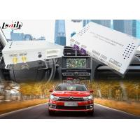 Buy cheap Android Navigation Box for 2014-2017 Citroen C4L (MNR) with 1.6CPU TF Card product