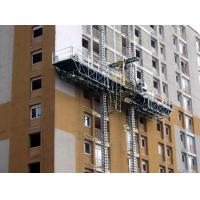 Buy cheap 67m MC 650 Mast Climbing Work Platforms Travelling Speed 0~8.0m/min product