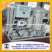 China MEPC Standard 2.0m3/h Oily Water Separator on sale