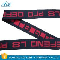 Buy cheap Custom Brand Names Men's Underwear Elastic Webbing Waistband Garment Webbing product