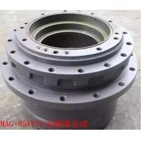 Buy cheap KYB MAG-85VP Final Drive Travel Motor gearbox product