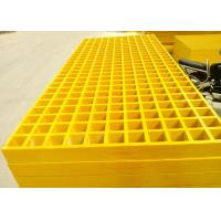 Buy cheap Smooth Plastic Grating Panels, 38 X 38 Hole Plastic Grate Flooring For Walkway product