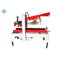 Buy cheap Cardboard Case Print And Apply Labeling Systems Sealing Forming Packaging Matching Production Line product
