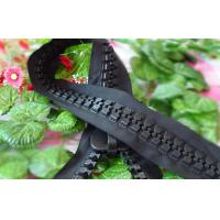 Buy cheap 30# Plastic Giant Roll Oversize Resin Zipper For Hat With Strong Zip Teeth product