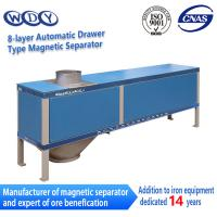 China Permanent High Gradient Magnetic Separator Machine Strong Iron Removing Machine on sale