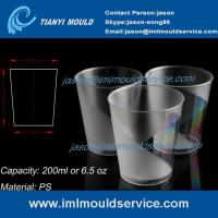 Buy cheap multi cavity small clear thin wall PS plastic disposable drinkware mould with 200ml product