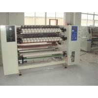 Buy cheap Vertical Automatic Slitting & Rewinding Machine product