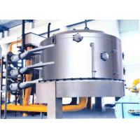 Buy cheap High Efficiency Pulp Paper Mill ECO Paper Deinking Flotation Cell product