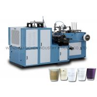 China Environmentally Laminated Paper Cup Machinery Medium Speed 4.8KW on sale