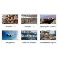 Buy cheap Customs clearance,China--Russia,import tariff,  Land/Air/Sea transportion product