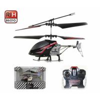 Buy cheap 2CH R/C Metal Helicopter product