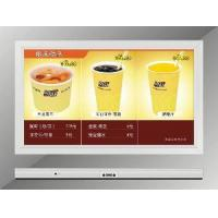"""Buy cheap 21.6"""" Wall-Mounted Network LCD Ad Player product"""