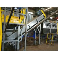 Buy cheap Low Consumption Plastic Washing Recycling Machine Automatic For Waste PE PP Film from wholesalers