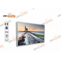 High Brightness Outdoor Digital Signage LCD Screen Displays 1920 X 1080 Max Resolution