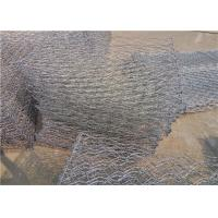 Buy cheap Heavy Galfan Coated Woven Wire Mesh 100 * 120 Mm / 120 * 150 Mm Size product