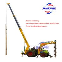 Buy cheap Plant Auger Drill Electric Pole Erection Machine For Concrete And Wooden Pole from wholesalers