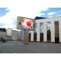 Buy cheap Electronic Outdoor LED Display Advertising Signs Boards product