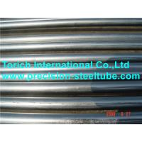 Buy cheap Small Diameter Stainless Precision Steel Tube GB/T3090 , WT 0.5-100mm product