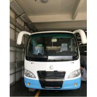 Quality Comfortable Travel Coach Bus EQ6606PT6Y 19 - 22 Seats 6m Length For Touring for sale