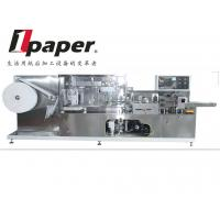 Buy cheap 2.8KW Tissue Paper Packing Machine  380V 50 / 60Hz 100 - 210 Bags / Minute product