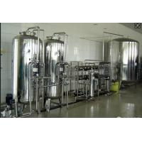 Buy cheap 2 Stage Drinking Water Treatment Systems Reverse Osmosis Automatic product