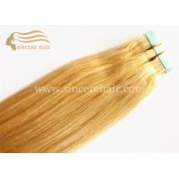 Buy cheap 55 CM Straight Remy Single Drawn Double Sided Glue Tape Hair Extensions 2.5 G X 20 PCS for sale product