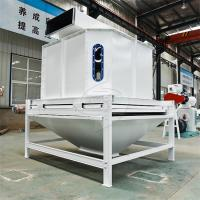 Buy cheap Animal Feed Pellet Mill Cooler  Low Power Consumption For Farms / Feed Processing Plant product