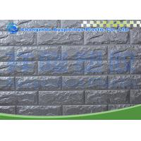 Buy cheap Self adhesive Wall Sticker Panels , 3D Foam Wall Panels With Gray Color product