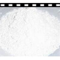 China Sodium Bicarbonate on sale